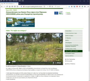 Video presenting reforestation process